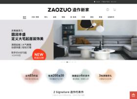 zaozuo.com