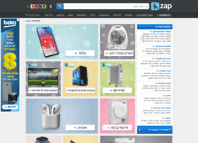 zap.co.il