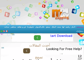 zap24.maghreb24tv.com