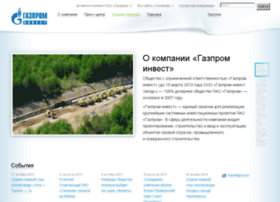 zapad-invest.gazprom.ru