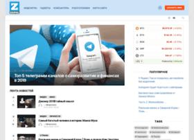 zapal.org