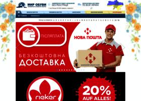 zapatos.com.ua