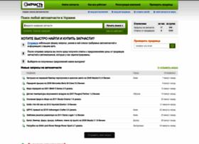 zapchast.com.ua