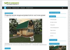 zapiski-elektrika.ru