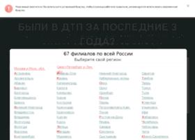 zaplatimzadtp.ru