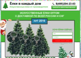 zapolceni50.ru