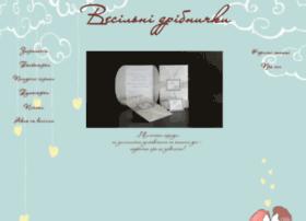 zaproshennya-na-vesillya.com.ua