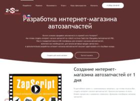 zapscript.ru