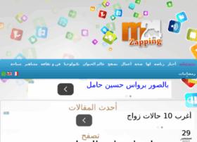 zapvideo24.maghreb24tv.com