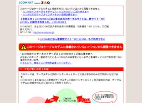 zaq.home.ne.jp