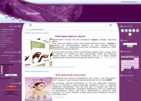 zarabativaydoma.ucoz.ru