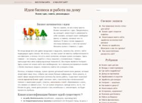 zarabonline.ru