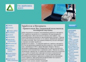 zarabotai-sam2012.narod.ru