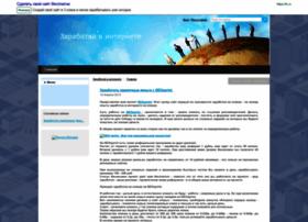 zarabotat-internet.fo.ru