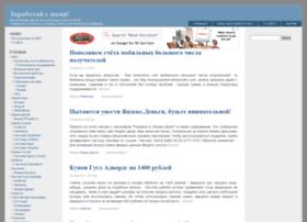 zarabotay-s-nami.info
