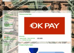 zarabotok---vseti.blogspot.ru