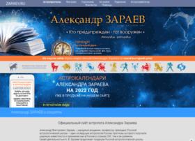 zaraev.ru