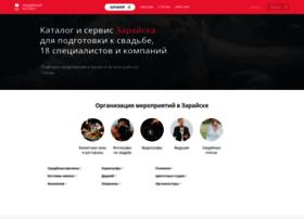 zarajsk.unassvadba.ru