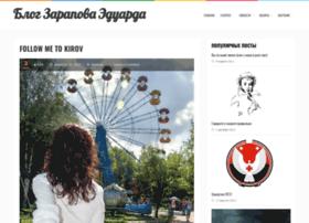 zarapov.ru