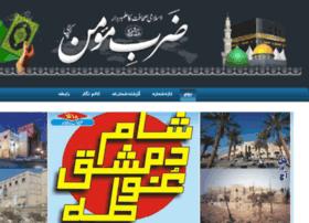 zarbemomin.com.pk