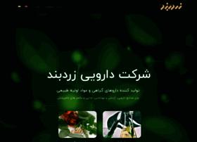 zardband.com