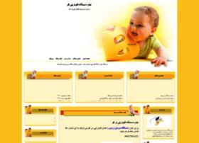 zardibache.blogfa.com