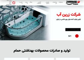 zarinab.com