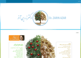 zarinazar.com