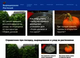 zarip-ovosch.ru