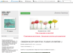 zarjanica.ru