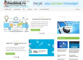 zarobitok.ru