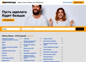 zarplata.ru