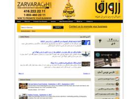 zarvaragh.com