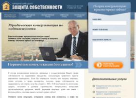 zaschita-sobstvennosti.ru