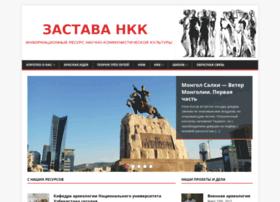 zastava-nkk.ru