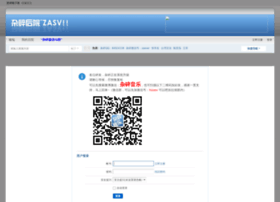 zasv.com