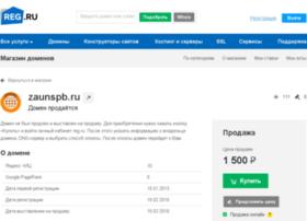 zaunspb.ru