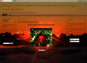 zauq-e-adab.blogspot.com