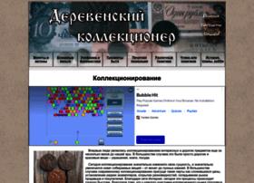 zauralklad.ru