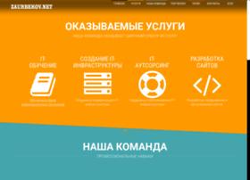 zaurbekov.net