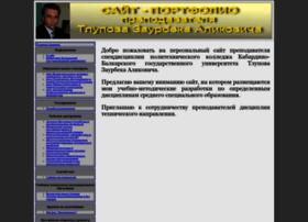 zaurtl.ru