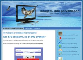 zavido.ru