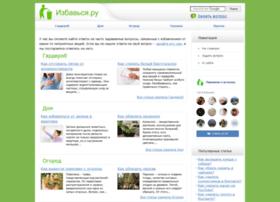 zavod-mc.ru
