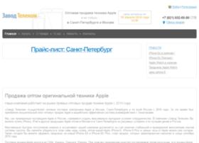 zavod-tele.com