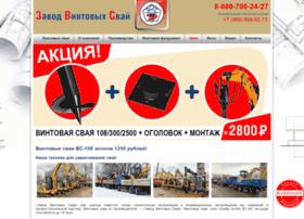 zavodsvai.ru