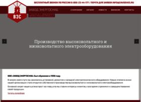 zavodves.ru