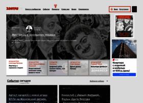 zavtra.ru