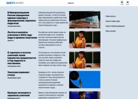 zavuch.info