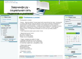 zavuchinfo.ru
