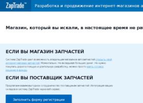 zawgar.zaptrade.ru